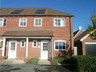 End of Terrace property to rent in Greenacre Way...