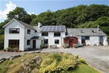 Nr Cottage for sale