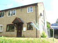 Ground Flat for sale in Wincanton, BA9
