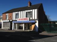 Restaurant in Hightown, Crewe, Cheshire to rent