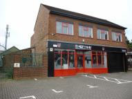 property for sale in High Street, Uttoxeter, Staffordshire