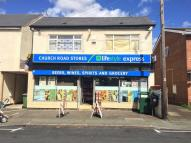 property for sale in Church Road, Wolverhampton