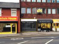 property to rent in Newport Road, Stafford, Staffordshire