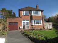 3 bed Detached property in Littlebrook...