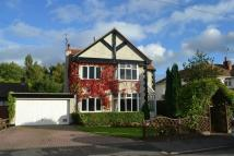 7 bedroom Detached home for sale in North Road, Ruddington