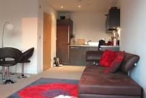 The Lock House Flat to rent