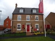 5 bedroom Detached property in Groby Road, Anstey, LE7