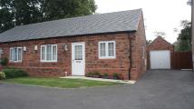2 bed Bungalow in Fieldgate Gardens...