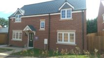 4 bed new house in Off Hallam Fields Road...