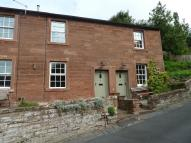 2 bedroom Terraced home in Glenview Cottages...