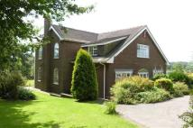 Farm House for sale in Ball Lane, Norton Green...