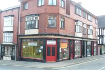 Commercial Property to rent in St Edwards Street, Leek...