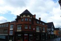 1 bed Apartment to rent in High Street House...