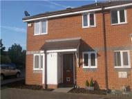 1 bed End of Terrace house to rent in Cotswold Way...