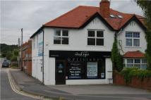 2 bed Flat in West Way, Botley Road...