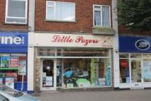 Commercial Property to rent in High St, Epping