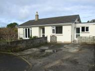 4 bedroom Detached Bungalow in 4 bed detached bungalow...