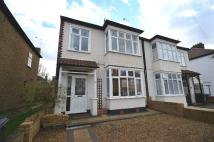 4 bedroom semi detached house for sale in Holme Lacey Road London...