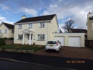 Rumsam Gardens property to rent