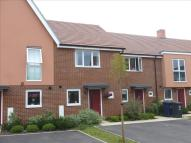Terraced property for sale in Spitfire Road...