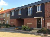 property for sale in Cromwell Crescent, Papworth Everard, Cambridge