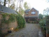 4 bed Detached home for sale in St Ninnians Walk...