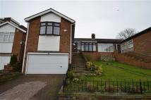 Semi-Detached Bungalow in Ivanhoe View, Low Fell...