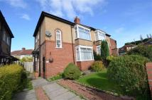 Low semi detached house for sale