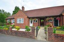 Coworth Close Terraced Bungalow for sale