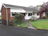 Detached Bungalow in Woodlands Park Drive...