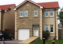 Detached home in Limepark Crescent, Kelty