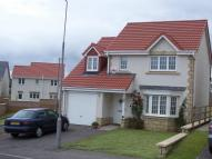 4 bed Detached home in Linnet Way, Dunfermline