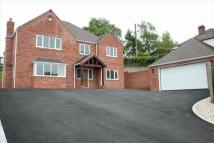 5 bed Detached property in Birmingham Road...
