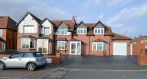 property for sale in Barley Mow Lane, Catshill, Bromsgrove