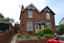 Leach Heath Lane semi detached property for sale