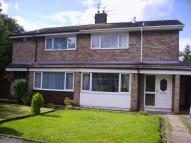 semi detached house in Ellerbrook Drive...