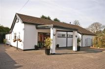 4 bed Detached Bungalow in Heath Lane...