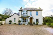 5 bedroom Detached home for sale in South Brent (Totnes)