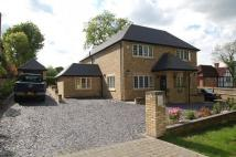 4 bedroom Detached property for sale in BAKERS WOOD...