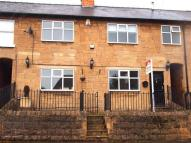 5 bed Terraced property to rent in Sheffield Road...