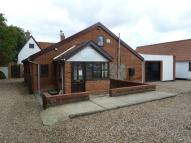 property to rent in Business unit suitable for office use (STPP), Eye, Suffolk