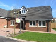 Semi-Detached Bungalow in Graces Close, Rainford