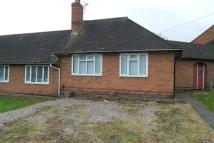 1 bed Bungalow for sale in Hawcroft Grove...