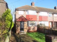 End of Terrace property for sale in Berwick Crescent, SIDCUP...
