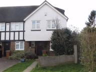 3 bedroom End of Terrace property for sale in Cottage Field Close...