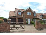 Detached property in Warren Farm Close East...
