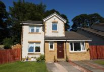 Detached house for sale in BRAMBLE COURT, Glasgow...
