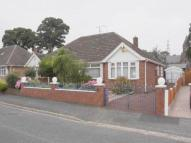 2 bedroom Semi-Detached Bungalow in Childer Crescent...