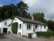 3 bed Detached Bungalow for sale in Braithwaite, CA12