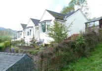 3 bed Bungalow for sale in Braithwaite, CA12